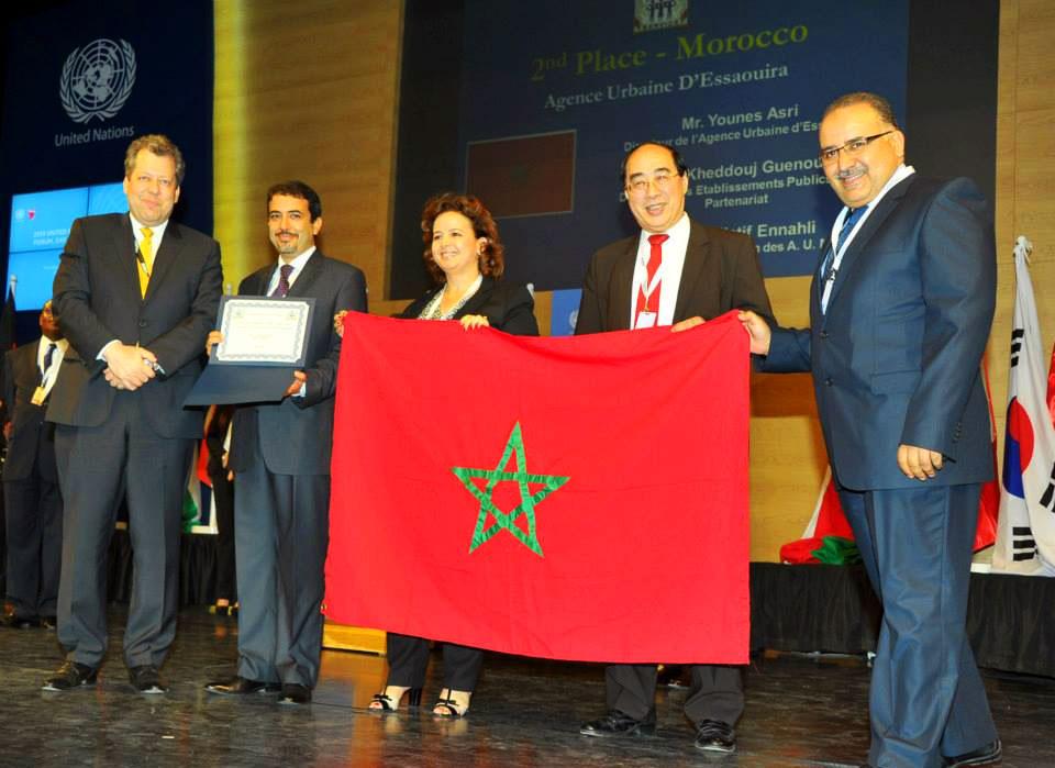 Prix des Nations Unis AUESS